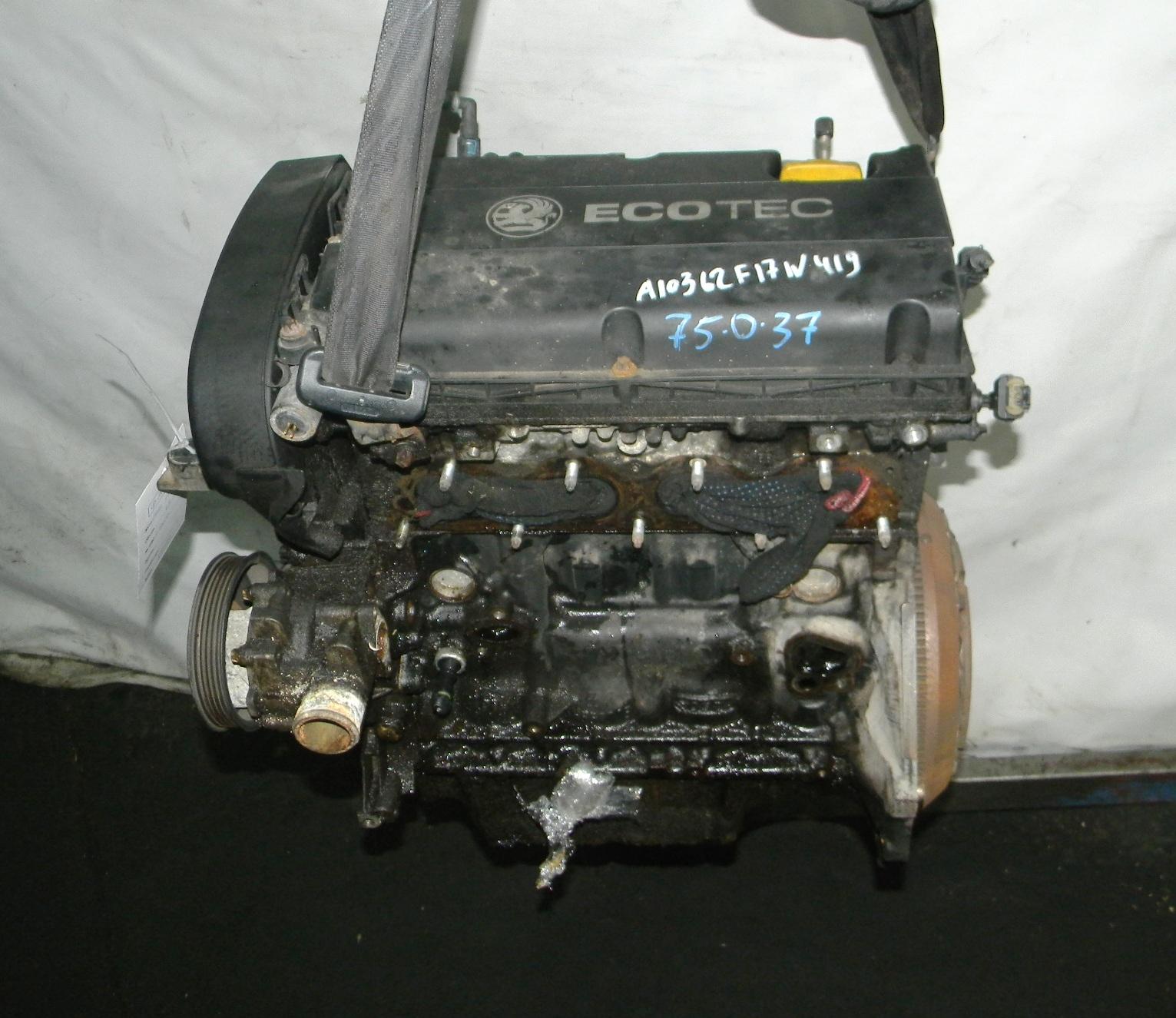 Двигатель бензиновый, OPEL, VECTRA C, 2007