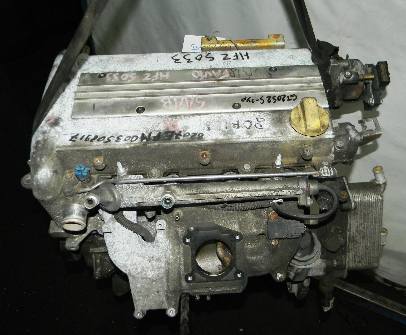 Двигатель бензиновый, SAAB, 9-3 YS3F, 2005