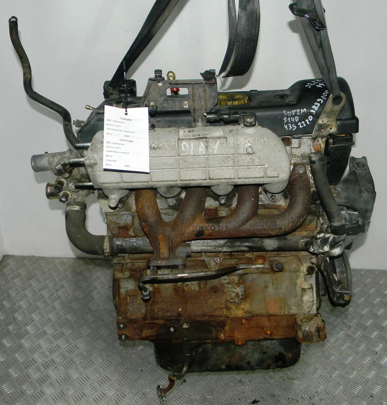 Двигатель дизельный, CITROEN, JUMPER 2, 2004