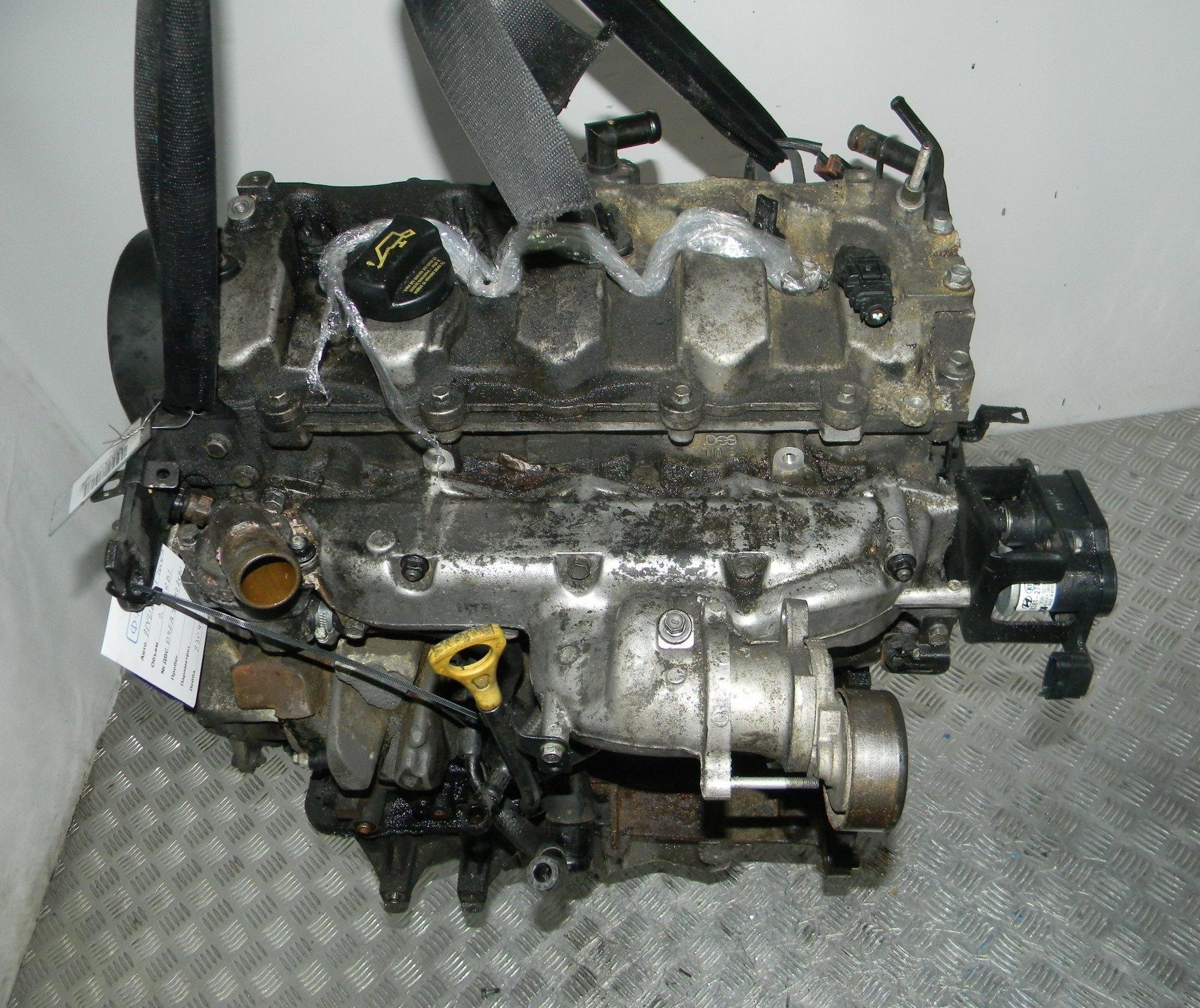 Двигатель дизельный, HYUNDAI, TUCSON JM, 2006