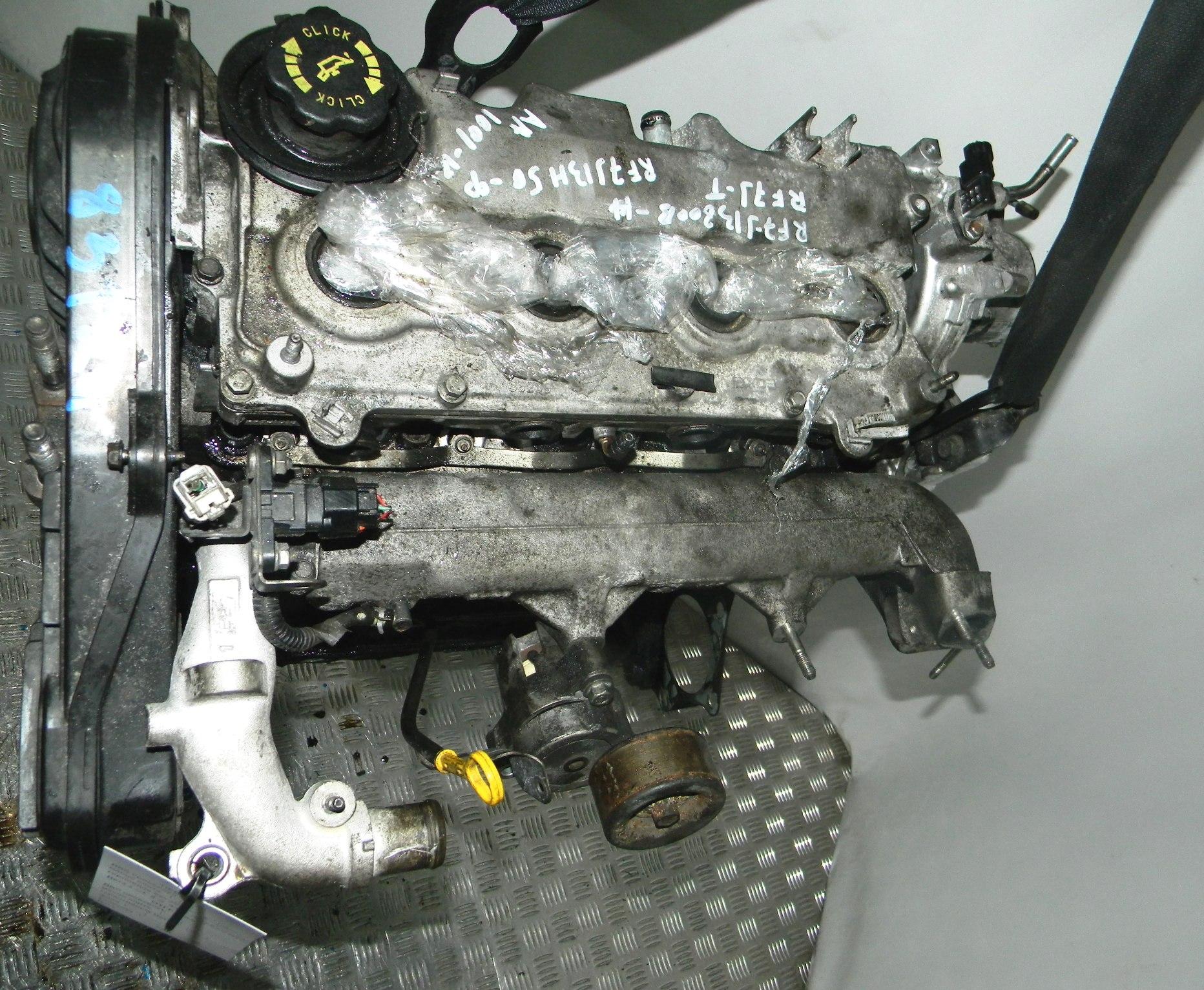 Двигатель дизельный, MAZDA, 6 2, 2008