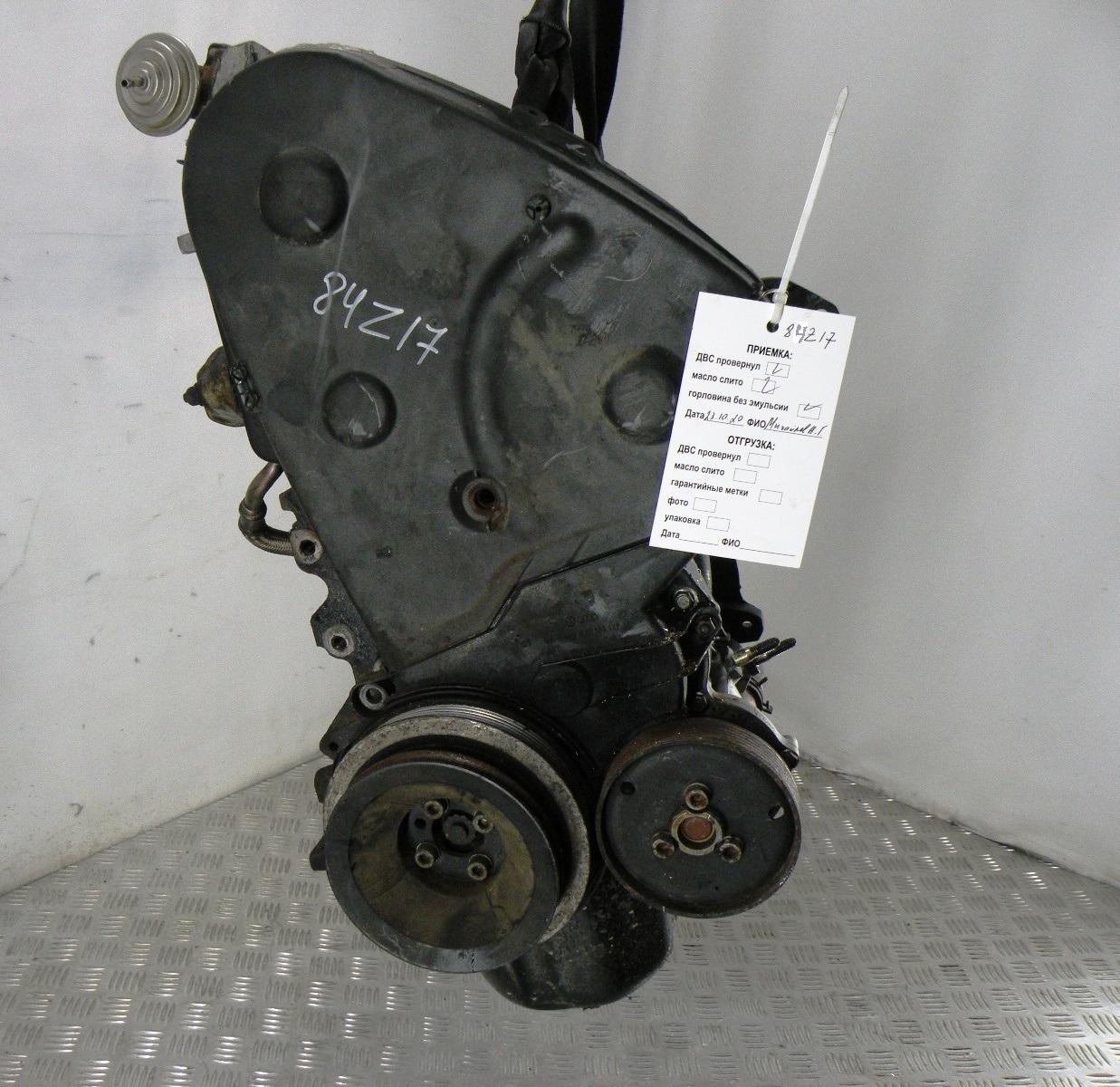 Двигатель дизельный, VOLKSWAGEN, TRANSPORTER T4, 2001
